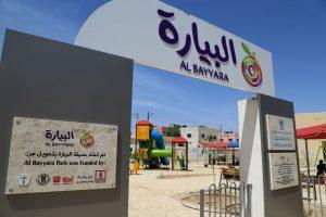 Al-Bayyara (the Orange orchard)