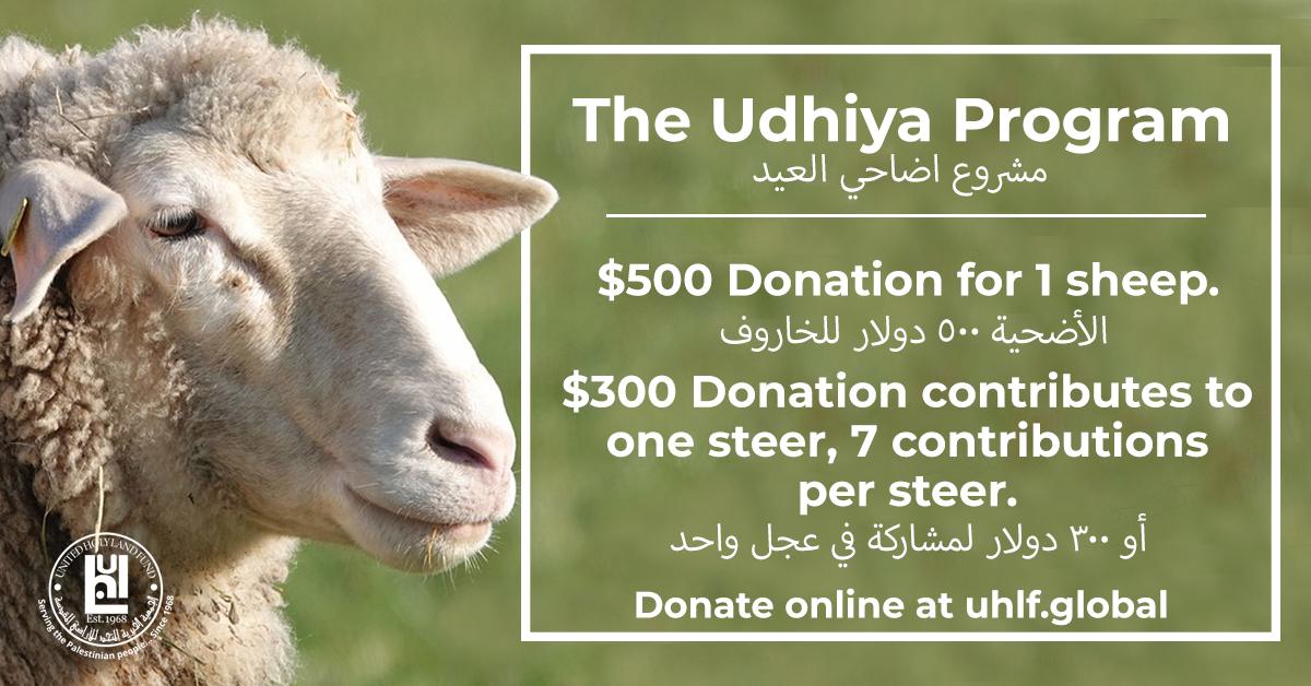 Udhiya Donation