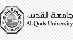 Alquds University