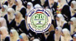 Falastine University